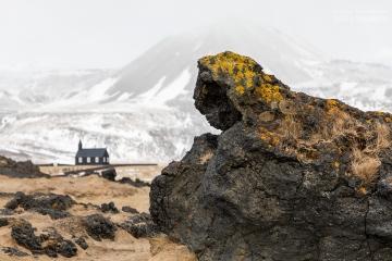islandia-zima-2021-_M4_6226